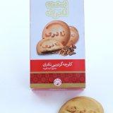 Naderi Walnut Cookie contains 4 cookies