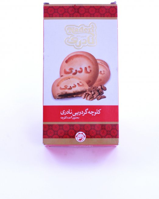 Naderi Walnut Cookie contains 4 cookies