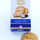 Naderi Coconut Cookie contains 4 cookies