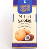 Naderi Mini Cookie with Coconut Filling
