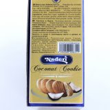 Naderi Coconut Cookie - Contains 16 Cookies - Large Blue Box