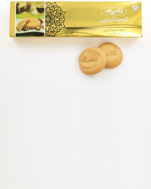 Naderi Walnut Cookie Contains 8 Bars Gold box