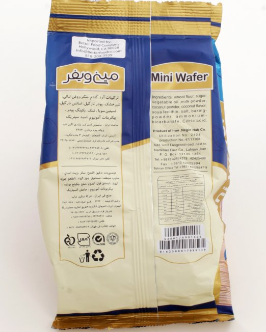 Naderi Mini Wafer with Coconut Flavor