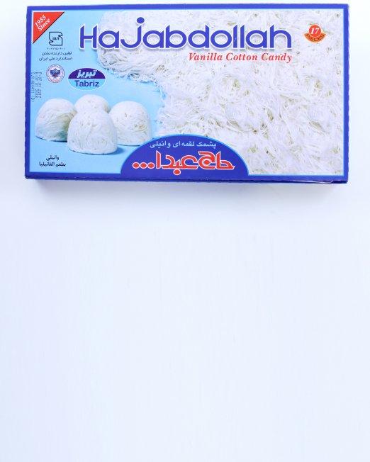 Hajabdollah Vanilla Cotton Candy