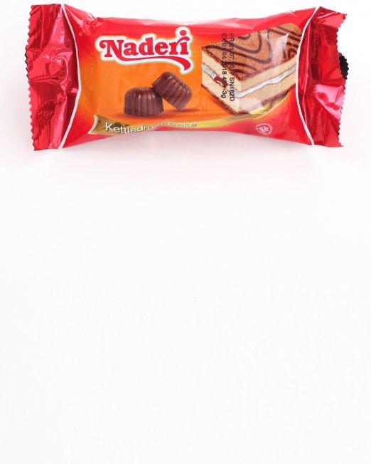 Naderi Kettledrum Cake
