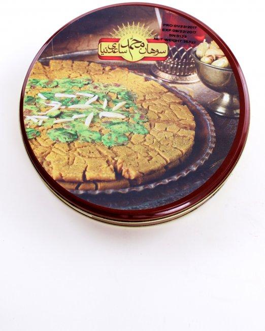 Sohan Mohammad Saedinia Red Box