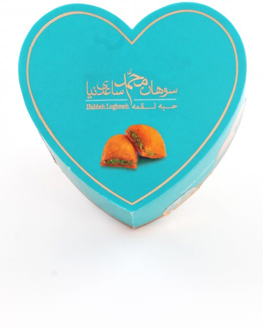 Habbeh Loghmeh Heart Shaped Box