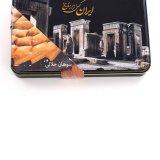 Sohan Mohammad Saedinia Black Box