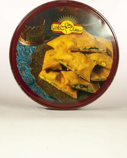 Sohan Saedi Nia Sohan Loghmeh/Bites Large